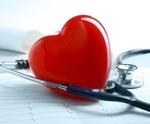 Πρόληψη Καρδιακών Προβλημάτων