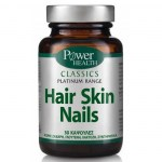 power_health_skin_nails_and_hair