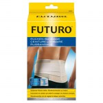 futuro Ζωνη Ορθοπεδικη Small/Medium 46815 Allpharmacy - Overespa